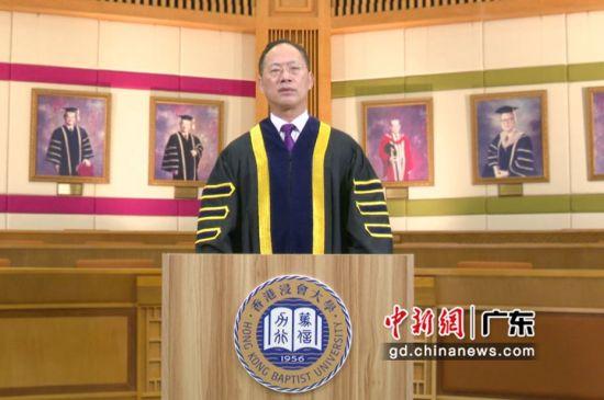 香港浸会大学校长卫炳江教授在典礼上通过云端寄语毕业生。 作者 杨炜民