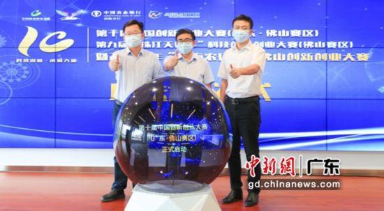 第十届中国创新创业大赛(广东・佛山赛区)正式启动。 作者 佛山广工大研究院