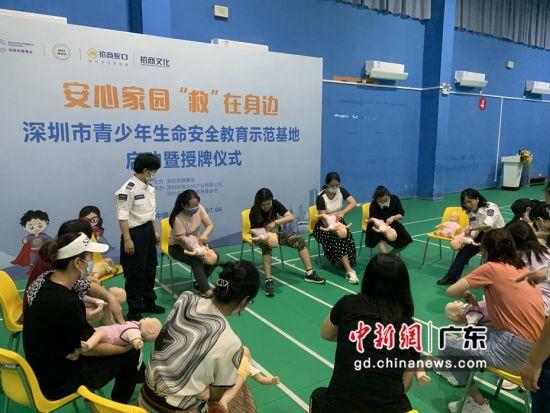 图为在仪式现场举办的急救课程。 作者 深圳市慈善会 供图