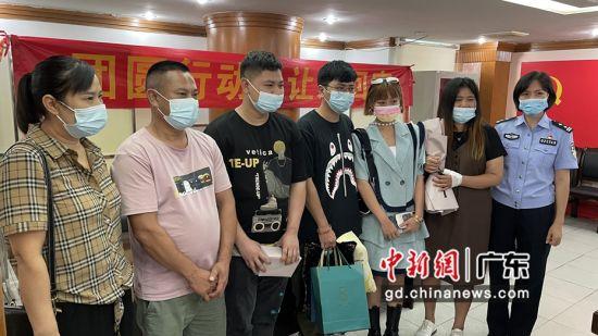 广州警方供图