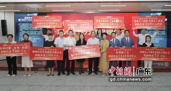 深圳爱心企业和个人捐逾1600万元款项物资驰援河南
