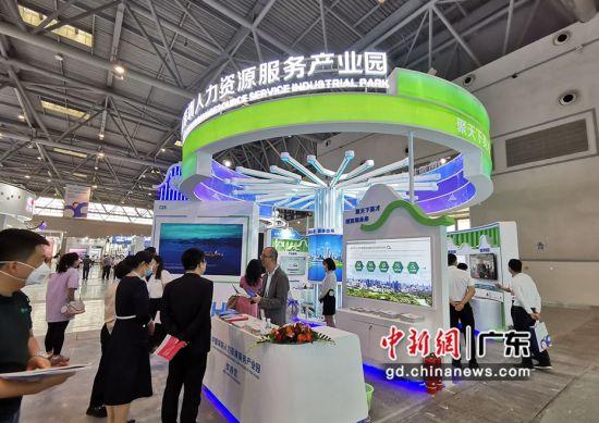 中国深圳人力资源服务产业园展位。广东省人社厅供图