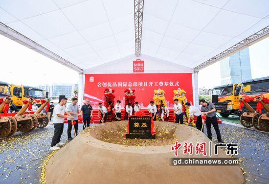 广州琶洲高新区将有望再添一创新经济新地标