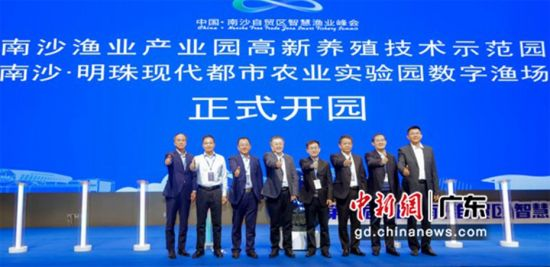 一批重点现代农业产业项目将在广州南沙建成