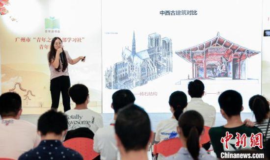 活动现场 共青团广州市委 供图