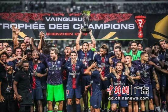 2018年法国超级杯创下深圳单场足球赛事最高线下观赛人数记录。(资料图) 作者 佳兆业 供图