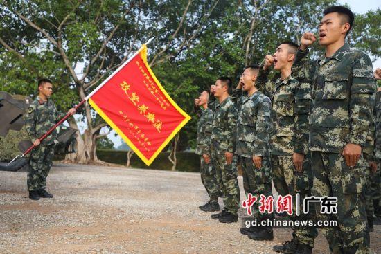 向荣誉旗庄严宣誓。