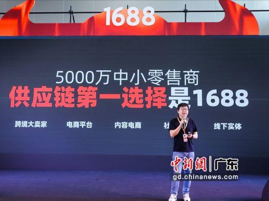 """阿里巴巴集团副总裁、中国内贸事业部总经理汪海介绍""""1688INSIDE计划""""。钟欣 摄"""
