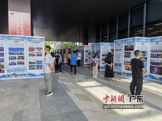 """""""2021粤港澳大湾区创新成果巡展""""在中山展出。香港商报供图"""