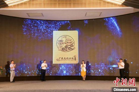 """""""潮风汕韵""""广东文旅护照正式发布"""