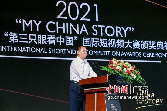 大赛展示暨颁奖仪式。主办方供图。