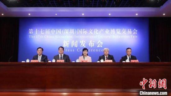 第十七届深圳文博会将有2468个政府组团、企业和机构参展