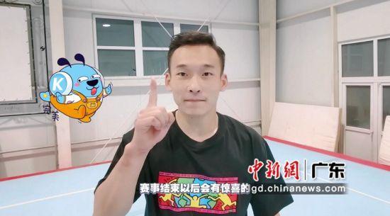 """肖若腾""""爆料""""赛后有惊喜。通讯员 供图"""