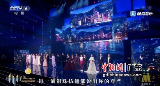 艺人合唱《东方之珠》。通讯员 供图