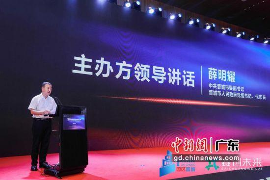 晋城市委副书记、晋城市人民政府党组书记、代市长薛明耀致辞。通讯员 供图