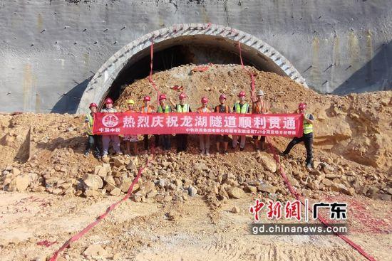 广东潮州东联络线龙湖隧道全线贯通。受访者供图