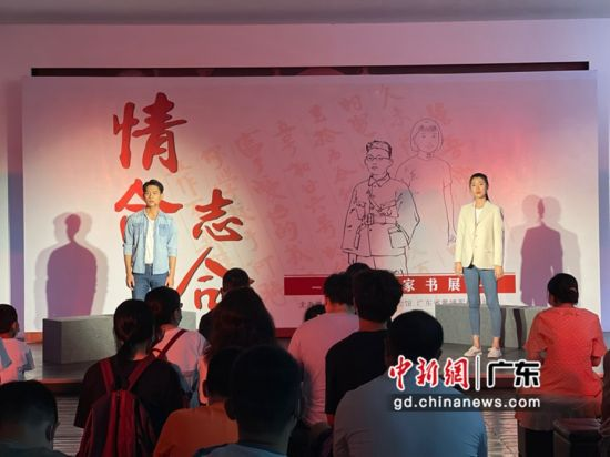 陈毅安家书展首部微话剧《我爱你,是确确实实的事实》上演。通讯员 供图