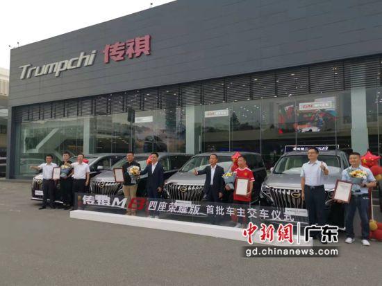 广汽传祺M8四座版首批新车10月1日在广州长佳店正式交付。 作者 王华