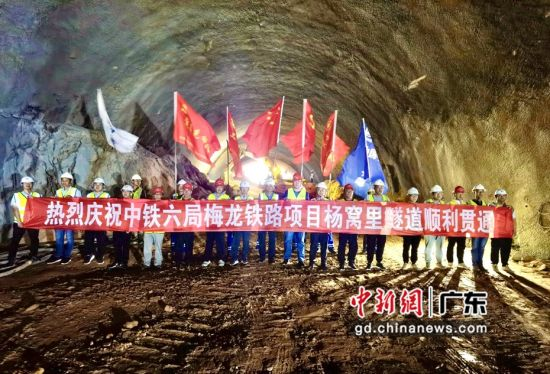 梅龙高铁杨窝里隧道贯通现场 作者 中铁六局广州公司梅龙项目 供图