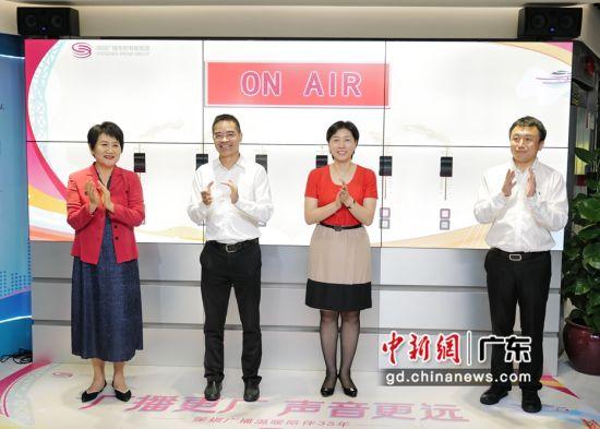 图为深圳市委宣传部副部长、市委网信办主任王楚宏(左二)出席广播日庆典。陈文 摄