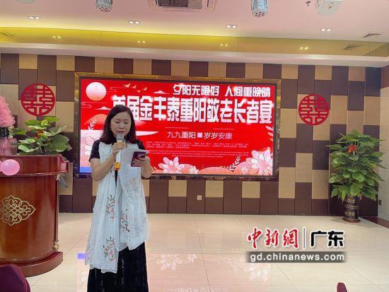 """图为惠州市惠阳区秋长""""重阳敬老长者宴""""现场。 作者 宋秀杰摄"""