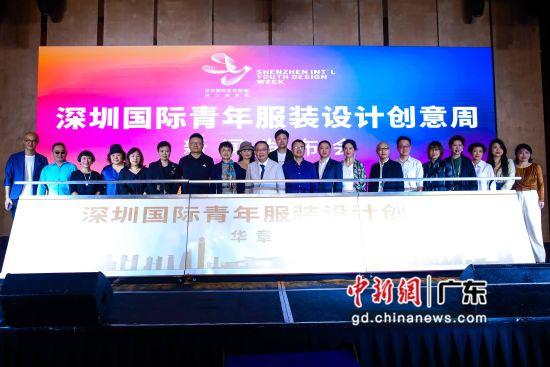 30余所国内外高校参加深圳国际青年服装设计创意周