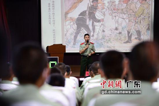 武警广东总队执勤第二支队举办主题演讲比赛