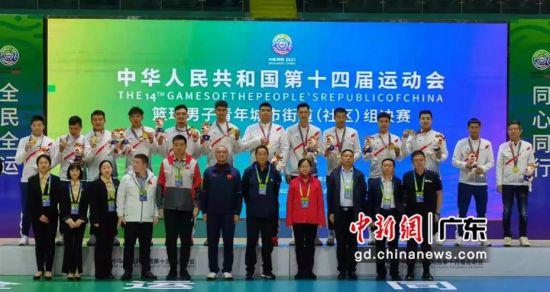 广东再添一金 东莞麻涌篮球队夺全运会群众篮球项目冠军