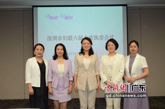 刘蕾当选深圳市妇联主席
