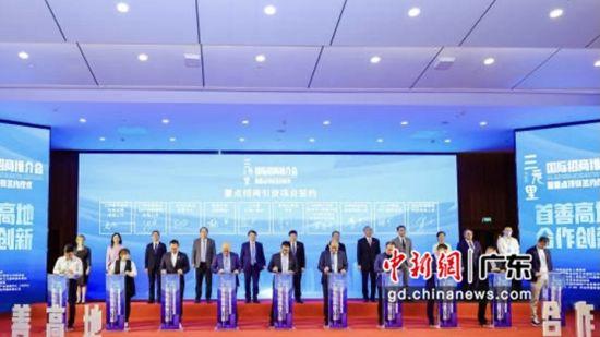 九大重点招商引资项目落地广州三元里 总投资超200亿元