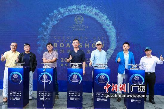 第十一届(2021秋季)深圳湾国际游艇展开幕