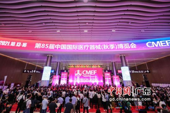 逾3000家企业参展中国国际医疗器械(秋季)博览会