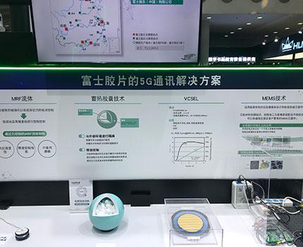 深圳高交会刮起5G应用风 业界看好应用前景