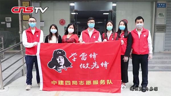"""广州志愿者进社区 注册""""穗康码""""为老人解难"""