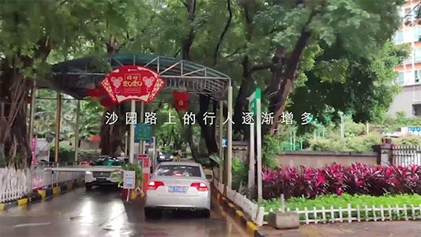 """""""100%安心商场计划""""在广州启动 助力复工复产提速扩面"""