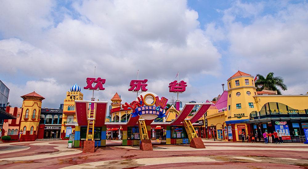深圳欢乐谷经典项目及风景