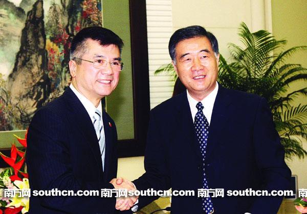 汪洋在广州珠岛宾馆会见骆家辉