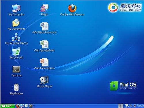 雨林木风再推英文版高仿微软XP操作系统
