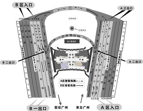 广州白云机场陆侧交通系统调整