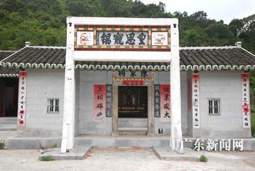 广东梅州五华深山发现明朱元璋赐建牌坊(图)