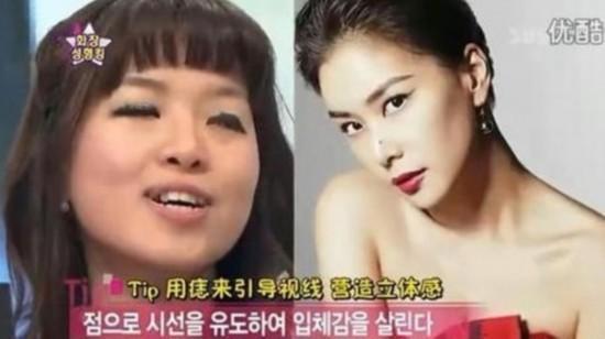 韩国网络红人卸妆素颜太坑爹(组图)(24)