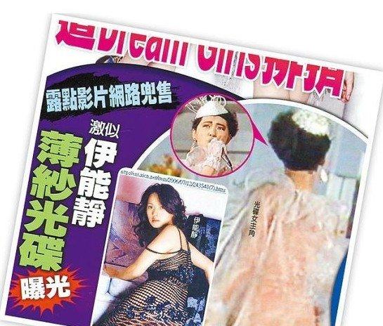 小s开情仇派对旧照曝光明星与狗仔的恩怨视频塑身衣性爱美女的穿图片