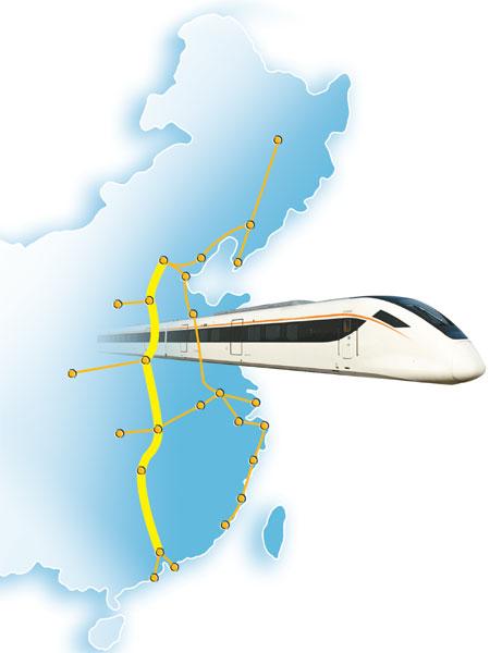 京广高铁26日全线贯通