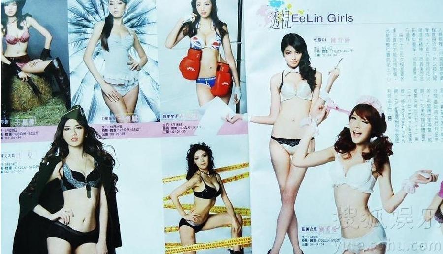 台湾美模大尺度全裸写真 女女胸部对胸部