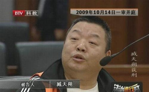 古天乐刘晓庆 盘点曾坐牢的明星谁能东山再起(12)图片