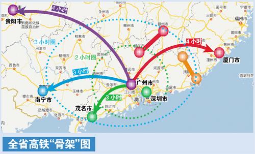 广州到阳江海陵岛地图
