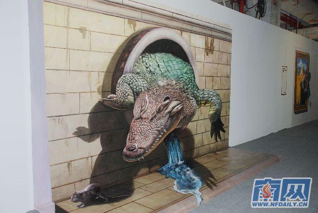 3d动物立体墙