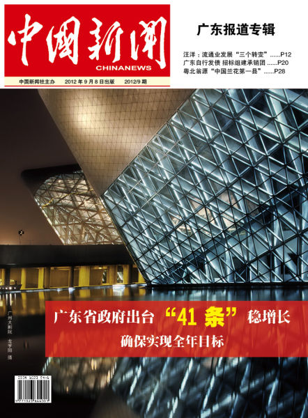 全球厨卫经典品牌科勒广州旗舰店盛大开业