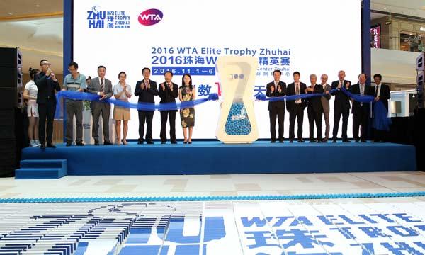 2016珠海WTA超级精英赛进入百日倒计时